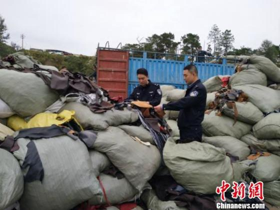 """广西中越边境查获走私案 查扣""""洋垃圾""""逾26吨"""