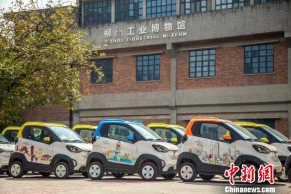 """广西柳州汽车产量突破250万辆 新能源汽车成""""新生态"""""""