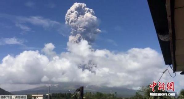 菲律宾马荣火山继续喷发 警戒级别提升至四级