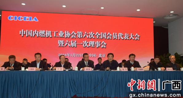玉柴集团董事局主席晏平当选中国内燃机工业协会理事会会长