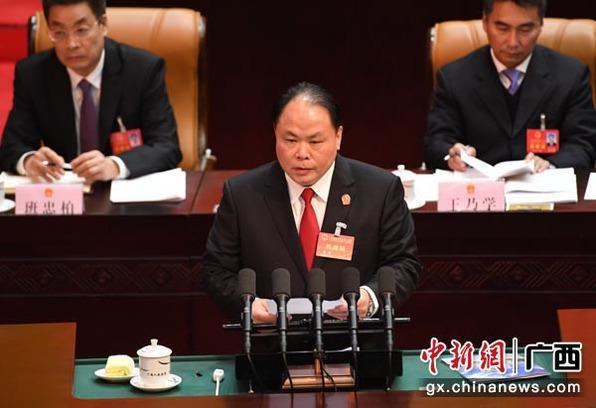 黄克作广西自治区高级人民法院工作报告