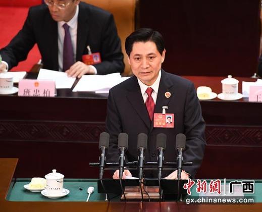 崔智友作广西壮族自治区人民检察院工作报告