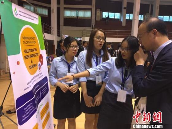 澜湄六国青年聚焦流域治理 共探绿色产业发展路径