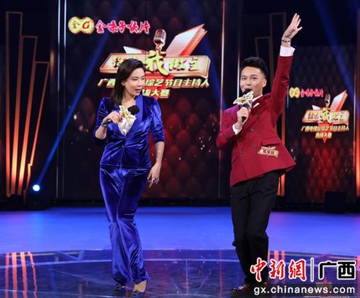 葛家跃夺冠广西电视台综艺节目主持人选拔大赛