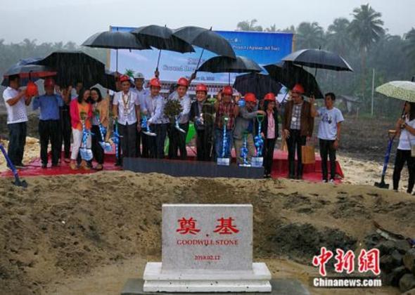 中国援建菲律宾戒毒中心南阿古桑项目雨中开工