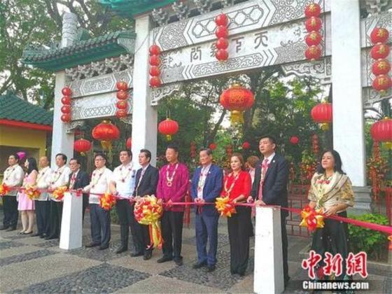 第18届中菲文化节开幕 菲总统发贺信