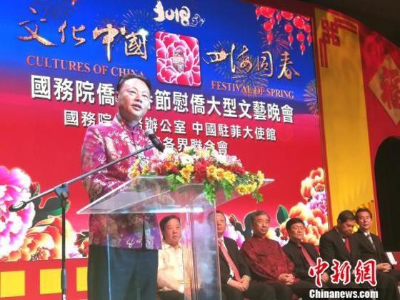 中国驻菲大使:中菲合作成效显著前景光明