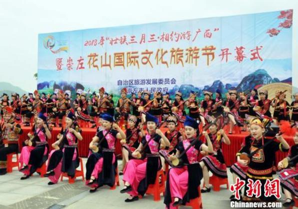 广西崇左举办花山国际文化节 东盟留学生共享民俗盛宴