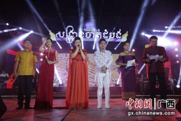 2018中柬青年新年演唱会唱响友谊之歌