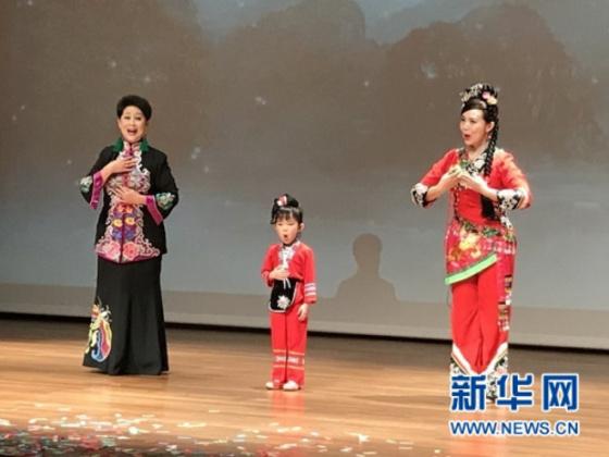 """三代""""刘三姐""""放歌狮城传承经典"""