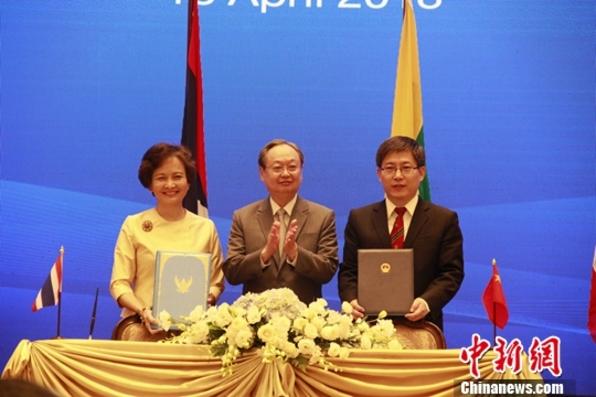 中泰双方签署澜湄合作专项基金泰方首批项目合作协议