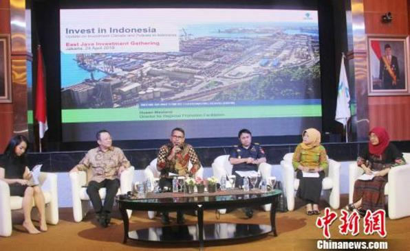 印尼政府为中企举办专场投资推介会(图)