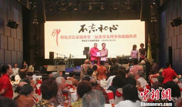 中国书法艺术在印尼发扬光大(图)