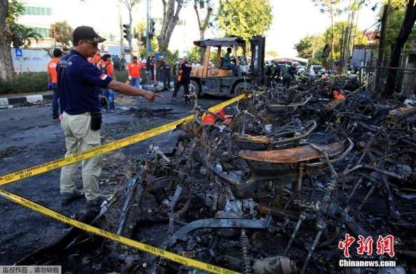 印尼东爪哇又发生炸弹爆炸 造成3人死亡2人受伤