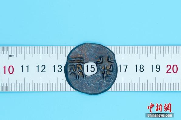 88必发手机网页官网首次出土战国秦半两钱币