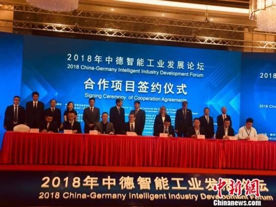 中德智能工业发展论坛推动新能源汽车合作 中德工业园落户柳州