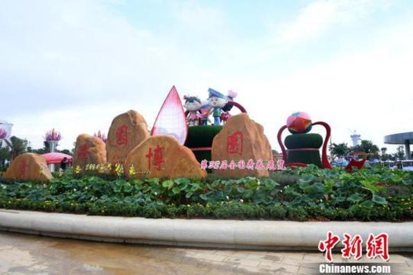 第32届全国荷花展览在广西贵港开幕