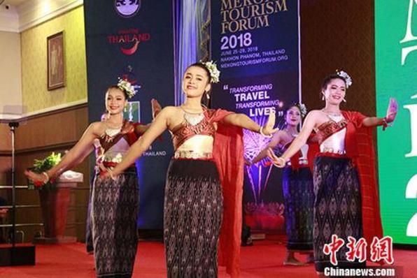 2018湄公河旅游论坛在泰国举行