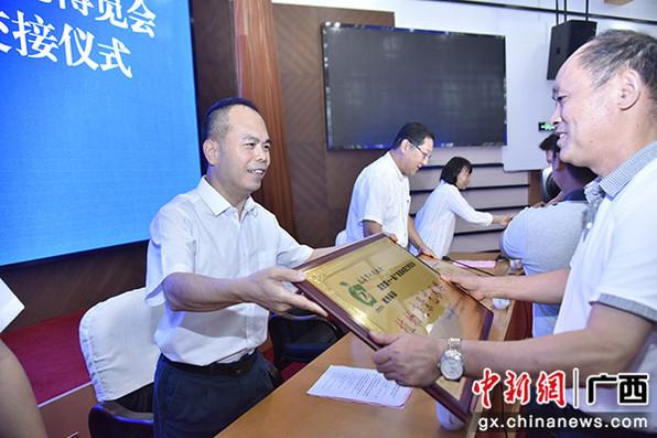 第十一届广西园林园艺博览会总结大会在贵港召开