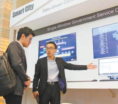 数字创新,泰国经济转型升级新引擎
