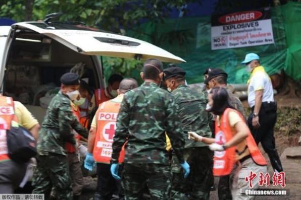 泰国被困足球队已有8人获救 拟今日救出剩余5人