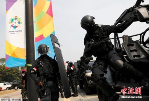 印尼雅加达举行亚运会维安演习 建立三层防卫网