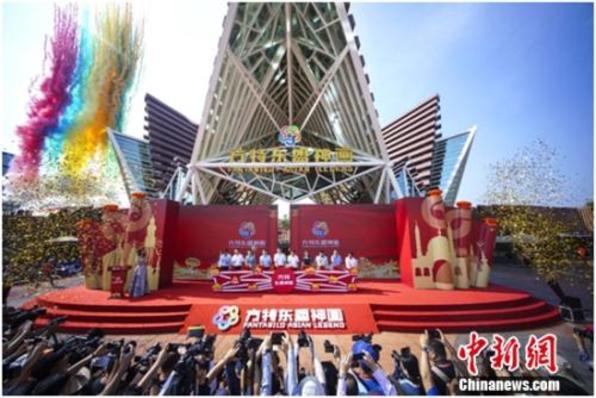打造广西旅游新名片 南宁方特东盟神画盛大开园
