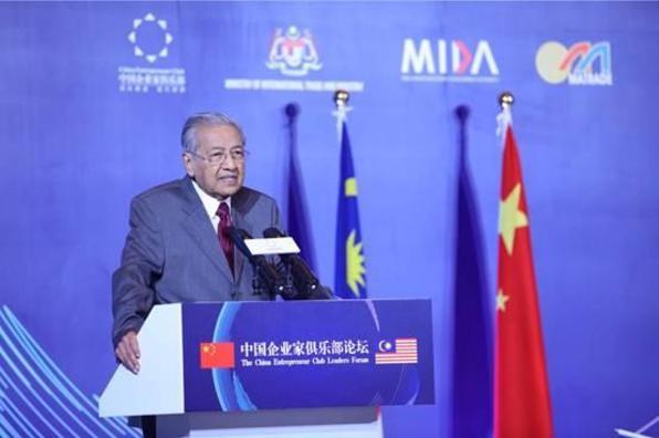 """马哈蒂尔:""""一带一路""""倡议给马来西亚带来更多发展机遇"""