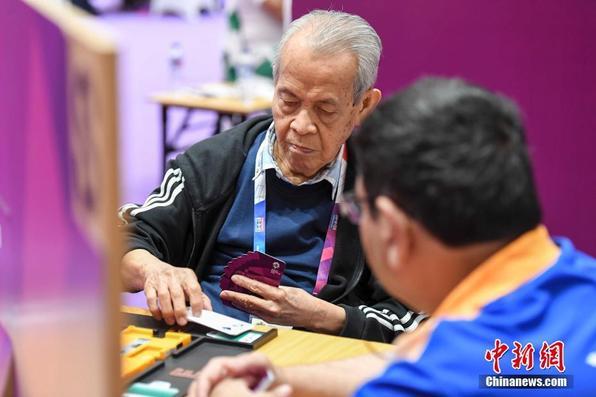 雅加达亚运会桥牌开赛 85岁最年长选手参赛