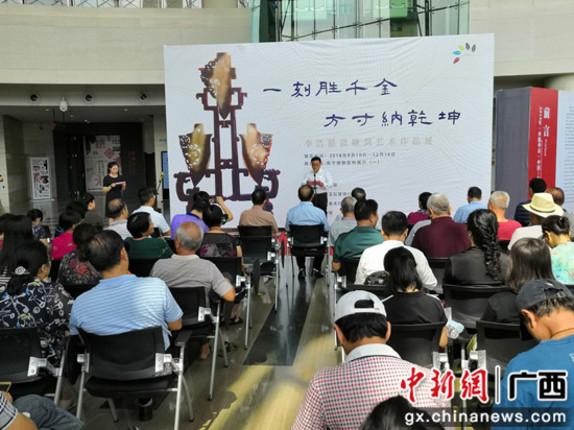 200件李浩精微雕刻作品亮相南宁博物馆