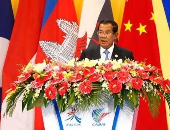洪森:柬埔寨将着力提升科技创新 融入第四次工业革命大潮