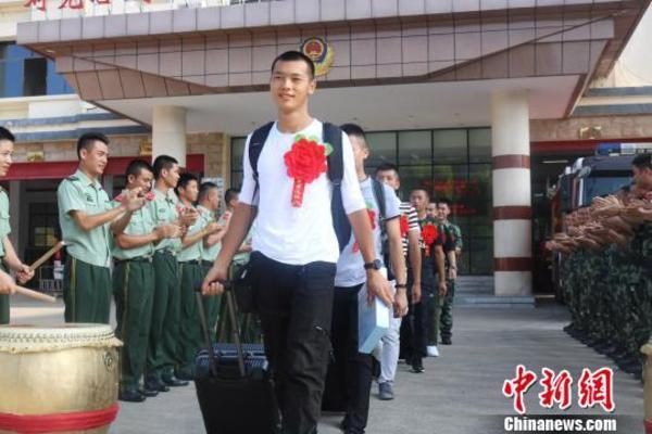 桂林消防史最后一批秋季退伍老兵 人生军旅退伍不褪色