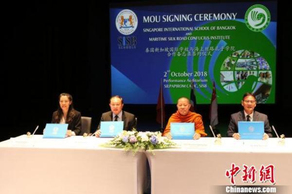 泰国海上丝路孔院与泰国新加坡国际学校合作培养汉语人才