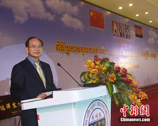 柬潮州会馆第七届理事会就职典礼在金边举行
