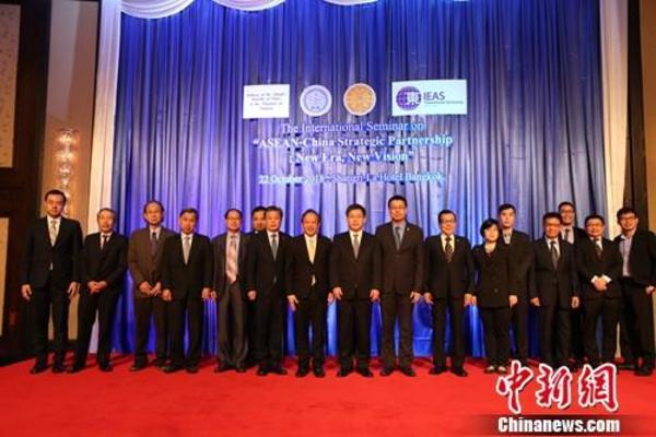 纪念澳门美高梅网上娱乐——东盟战略伙伴关系15周年国际研讨会在曼谷举行