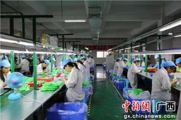 邮储银行广西区分行:产业扶贫促工业就业双赢