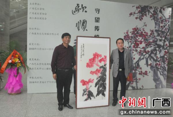 守望传统--欧顺红2017注册送体验金白菜画作品展在开户送体验金艺术学院举行