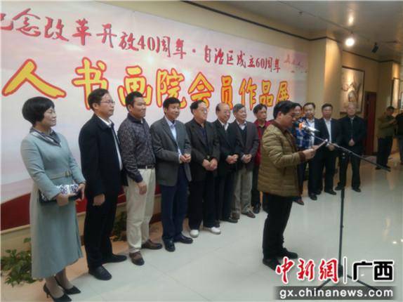 """88必发手机网页官网华人书画院举办会员作品展迎""""双庆"""""""