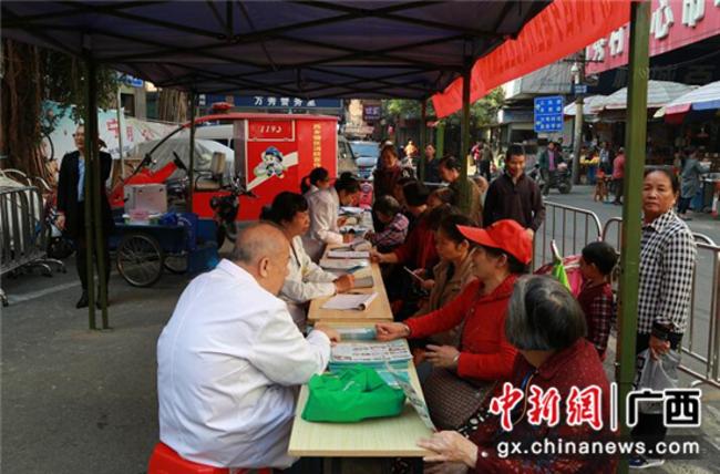 广西开展健康素养进社区活动 医护专家支招市民守护健康