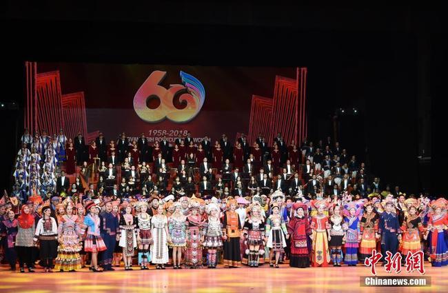 庆祝88必发手机网页官网壮族自治区成立60周年文艺晚会在南宁上演