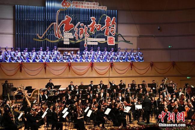 《壮乡和韵》在南宁上演 庆祝广西壮族自治区成立60周年