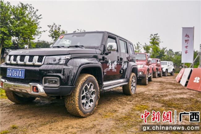 38°向上人生-北京•越野世家体验营走进南宁