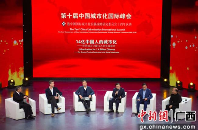 第十届澳门美高梅网上娱乐城市化国际峰会在南宁举行