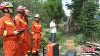 广西桂林平乐县山体坍塌8人失联