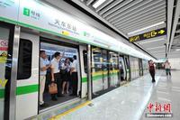 南宁地铁开通运营 广西成中国第一个通地铁的少数民族自治区