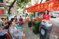 桂林开展传统居民区生活垃圾分类宣传