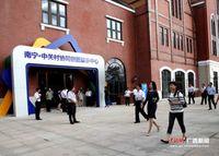 海内外12家领军企业入驻南宁·中关村双创示范基地
