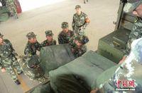 广西发生5.4级地震 武警水电部队赶赴灾区救援