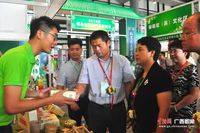 广西横县在南宁举办名特优产品展销会