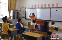 广西特教学校的开学日